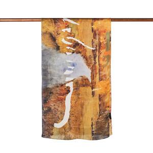 ipekevi - Altın Sonbahar Saten İpek Fular Şal (1)